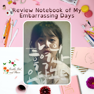 review notebook of my embarrassing days