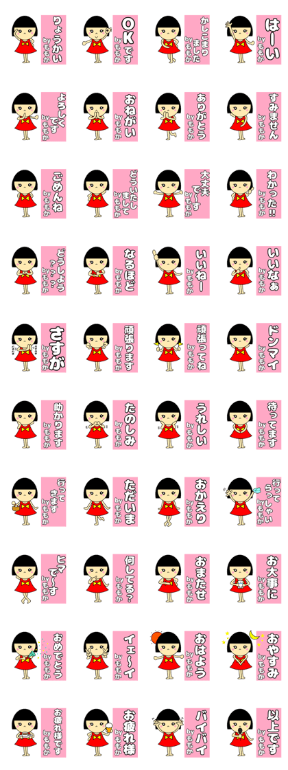 name sticker Momoka.