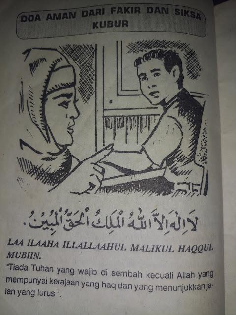 Doa Aman Dari Fakir dan Siksa Kubur
