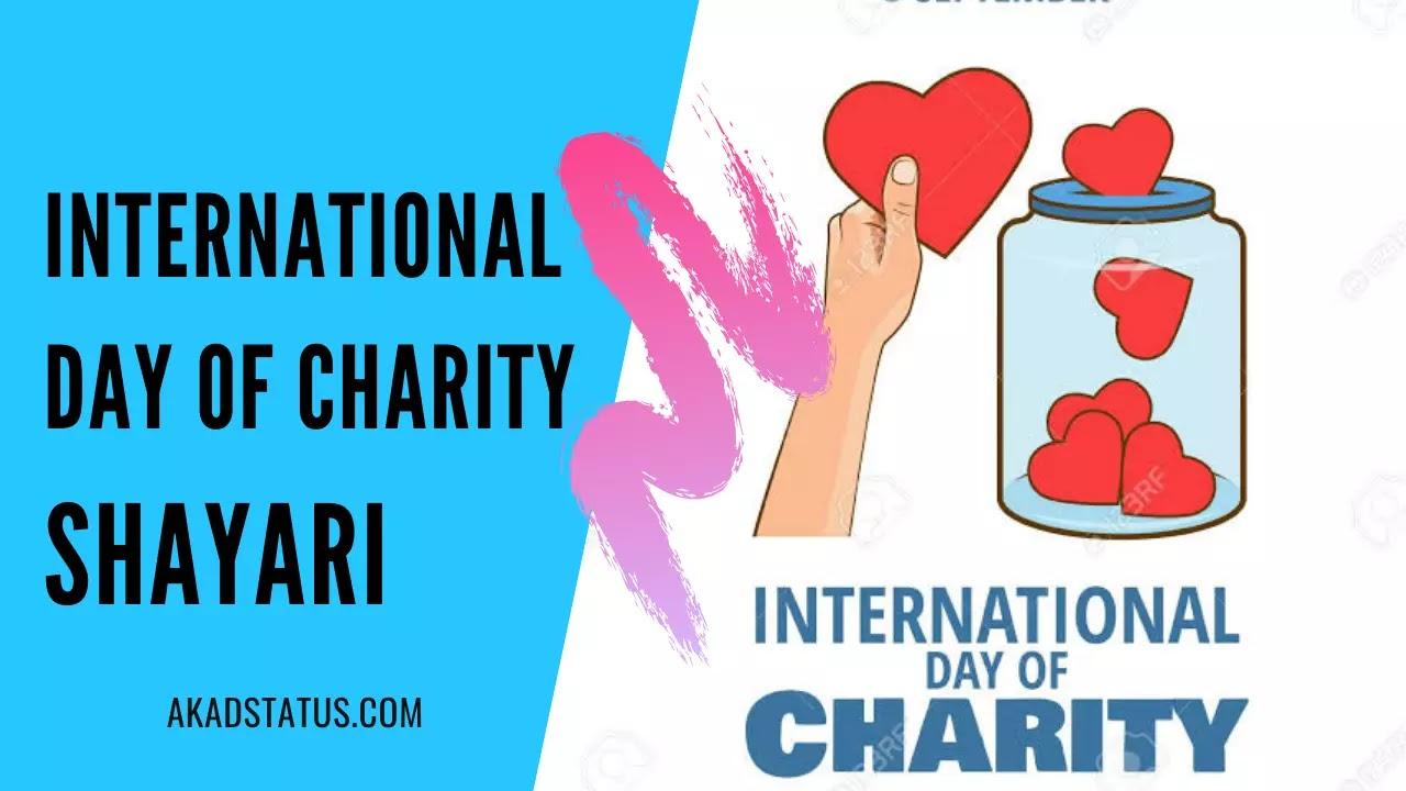 International Day of Charity Shayari in Hindi | International Day of Charity Quotes