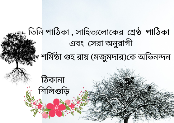 https://www.talkontalk.com/2019/09/sahitya-lok.html