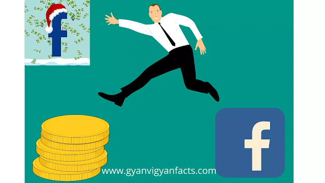 make-money-with-facebook-in-hindi