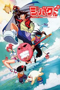 Anime Bucky Dublado