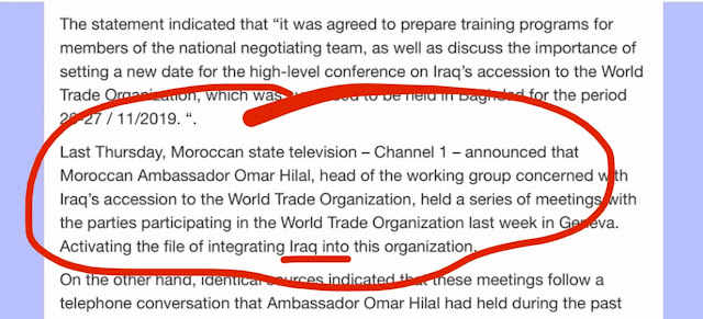 FACTS NOT OPINION - IRAQ IS JOINING THE WTO - World trade Organization. 118777156_1962745480527852_3892137032941591424_o
