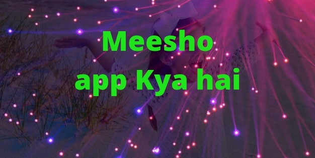 meesho app क्या है