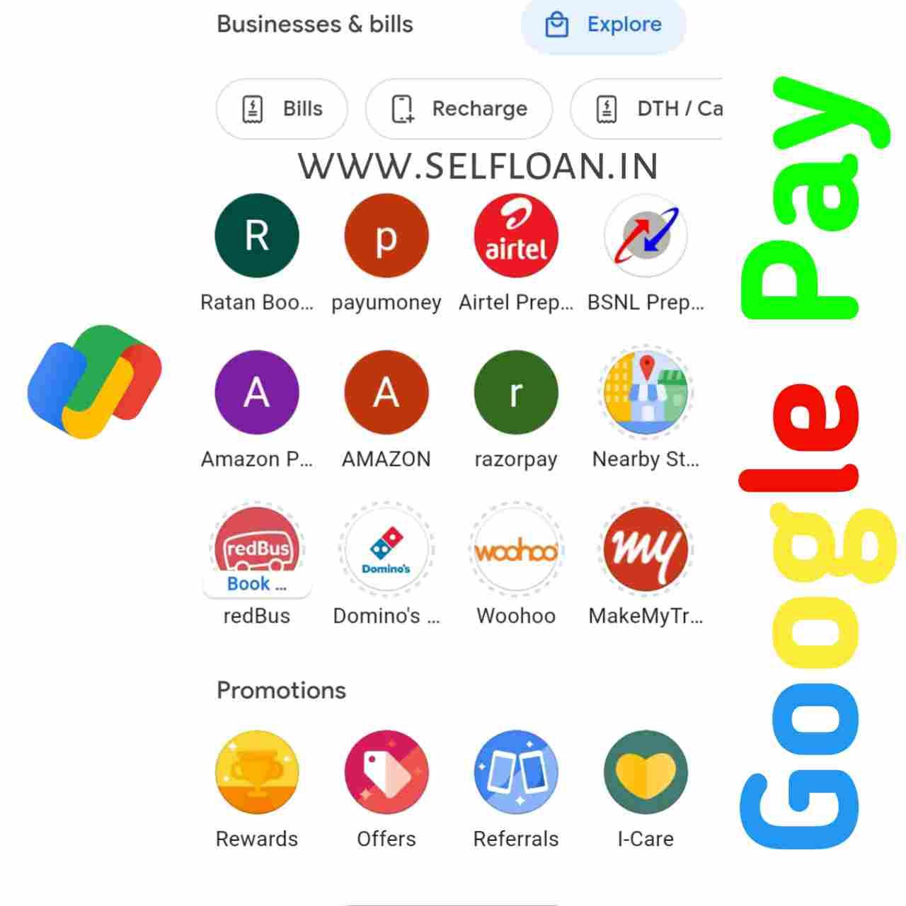 Google Pay Loan Kaise Le