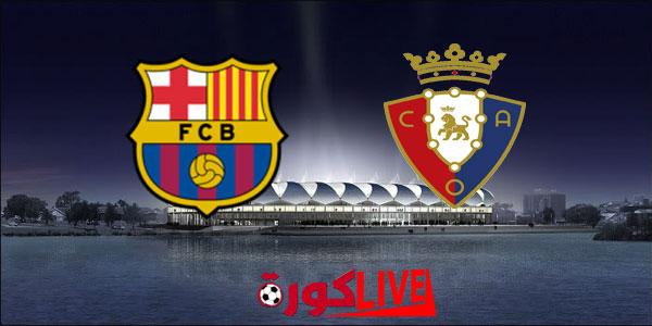 مباراة برشلونة واوساسونا بتاريخ 31-08-2019 الدوري الاسباني