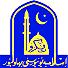 Islamia University of Bahawalpur Self Merit List Fall 2020 Update