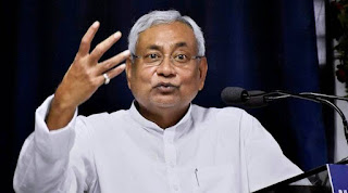 Two Schemes launched in Bihar for Youth and Women