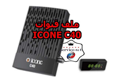 Channel ICONE C40