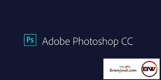تحميل برنامج فوتوشوب photoshop cs6  للكمبيوتر بحجم صغير