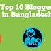 Top 10 blogger in bangladesh - all bangla blog