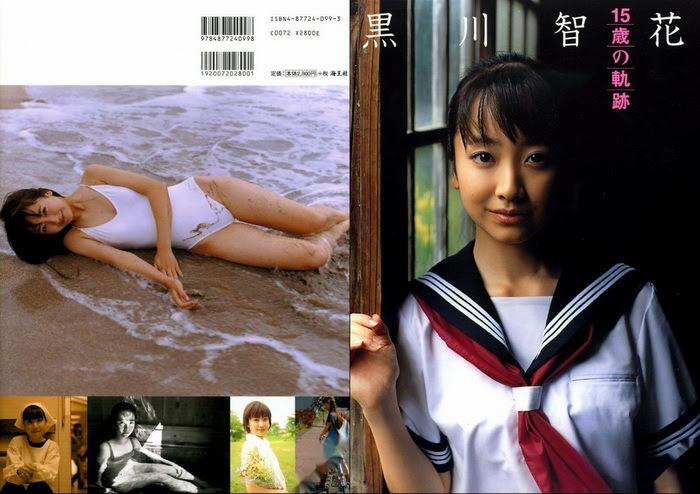 [Photobook] Tomoka Kurokawa 黒川智花 & 15-year-old trajectory 15歳の軌跡 (2005-04-10)