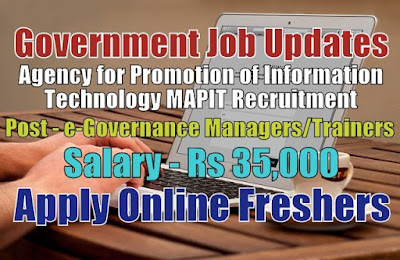 MAPIT Recruitment 2020