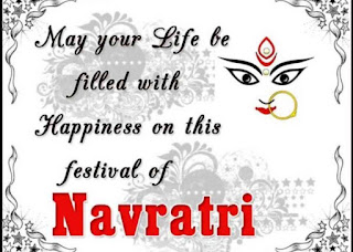 SMS For Navratri Wishes