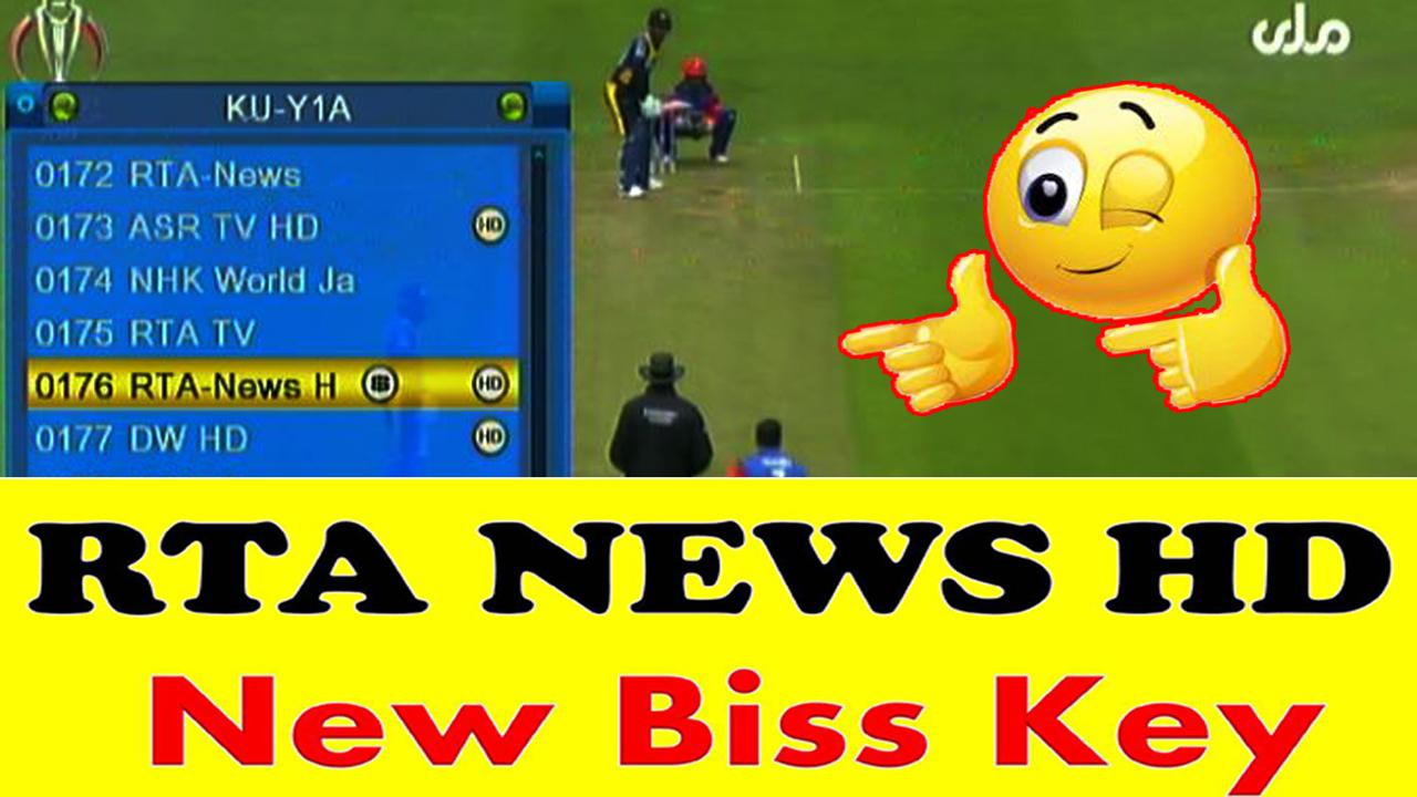 1 tv new biss key today | Maasranga Tv New Biss Key Today Update