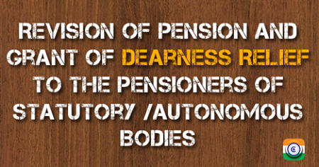 Dearness Relief to the pensioners