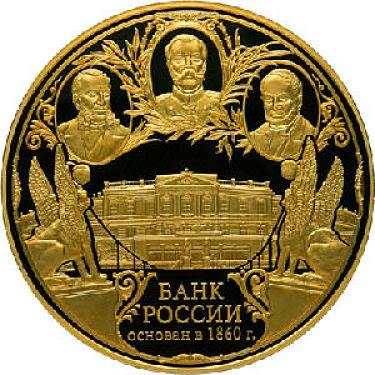 Памятные (коллекционные) монеты