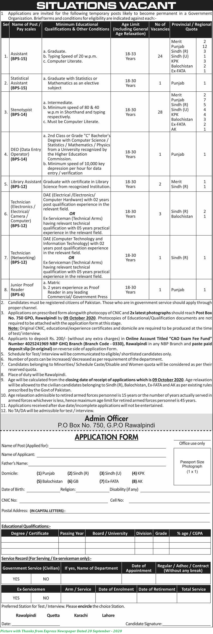 PAK ARMY GHQ Rawalpindi Jobs 2020 - Latest Jobs in Pak Army GHQ Rawalpinidi Download Application forms