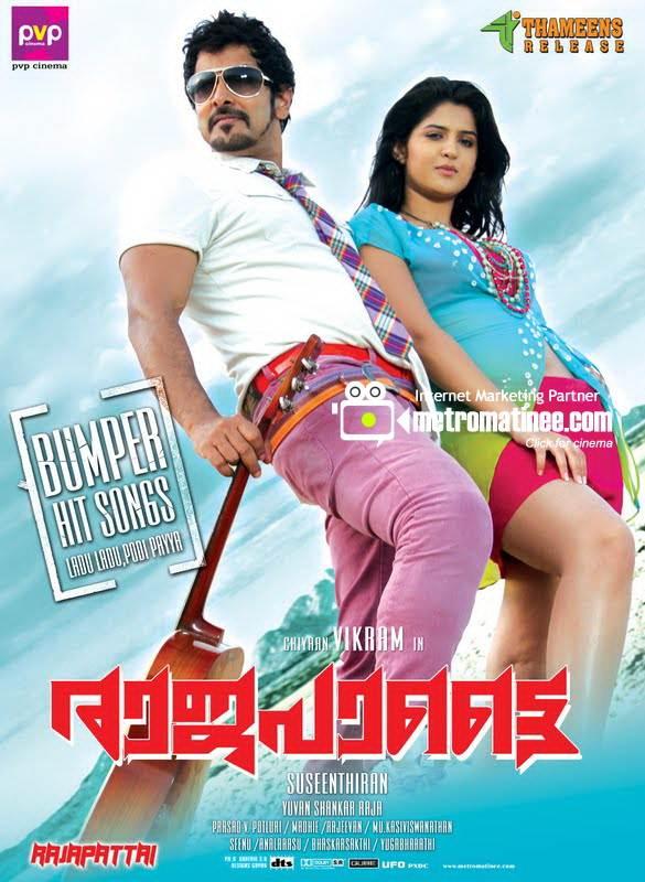free download english movies in hindi
