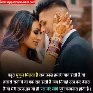 pyar wala whatsapp dp