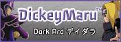 www.DickeyMaru.com