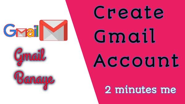 ईमेल आडी कैसे बनाए आसानी से