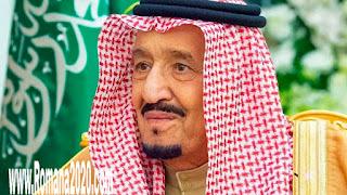 خادم الحرمين الشريفين الملك سلمان بن عبد العزيز : السعودية تساند فلسطين و تقف إلى جانب الشعب الفلسطيني