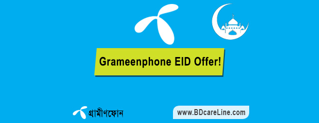 Grameenphone Eid Offer