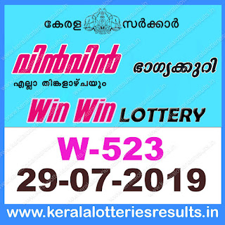 "Keralalotteriesresults.in, ""kerala lottery result 29 7 2019 Win Win W 523"", kerala lottery result 29-7-2019, win win lottery results, kerala lottery result today win win, win win lottery result, kerala lottery result win win today, kerala lottery win win today result, win winkerala lottery result, win win lottery W 523 results 29-7-2019, win win lottery w-523, live win win lottery W-523, 29.7.2019, win win lottery, kerala lottery today result win win, win win lottery (W-523) 29/07/2019, today win win lottery result, win win lottery today result 29-7-2019, win win lottery results today 29 7 2019, kerala lottery result 29.07.2019 win-win lottery w 523, win win lottery, win win lottery today result, win win lottery result yesterday, winwin lottery w-523, win win lottery 29.7.2019 today kerala lottery result win win, kerala lottery results today win win, win win lottery today, today lottery result win win, win win lottery result today, kerala lottery result live, kerala lottery bumper result, kerala lottery result yesterday, kerala lottery result today, kerala online lottery results, kerala lottery draw, kerala lottery results, kerala state lottery today, kerala lottare, kerala lottery result, lottery today, kerala lottery today draw result, kerala lottery online purchase, kerala lottery online buy, buy kerala lottery online, kerala lottery tomorrow prediction lucky winning guessing number, kerala lottery, kl result,  yesterday lottery results, lotteries results, keralalotteries, kerala lottery, keralalotteryresult, kerala lottery result, kerala lottery result live, kerala lottery today, kerala lottery result today, kerala lottery"