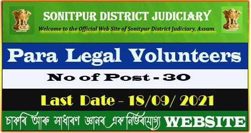 Biswanath Judiciary PLV Recruitment 2021