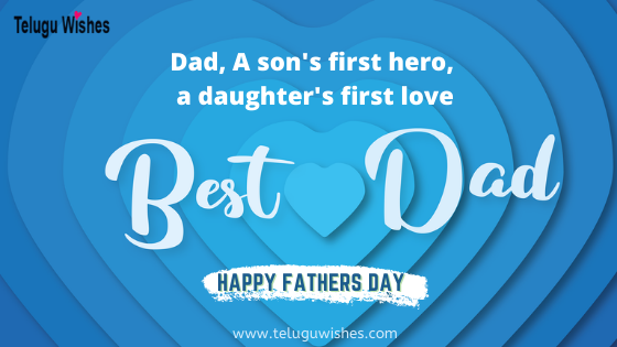 love you dad fathers day images