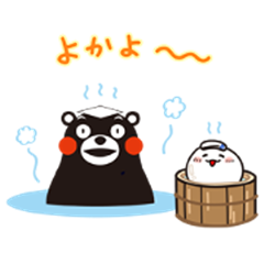 Omochi-chan: Kumamon Edition