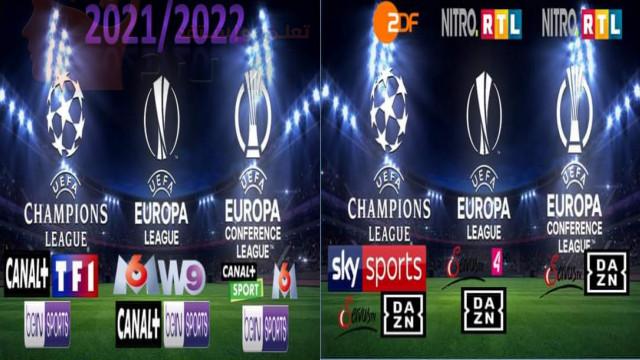 جدول مباريات دوري اوروبي والقنوات الناقلة مفتوحة