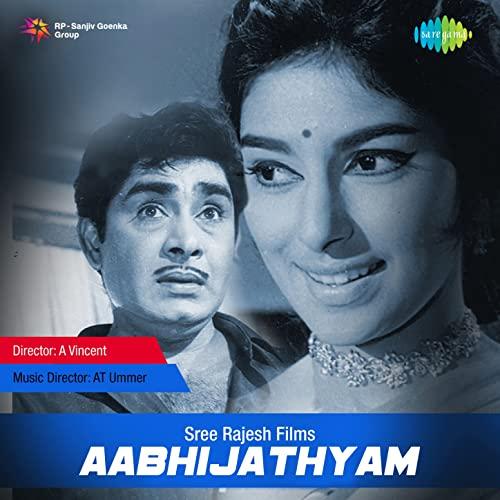 Vrischika raathrithan Malayalam Song Lyrics | Aabhijaathyam |