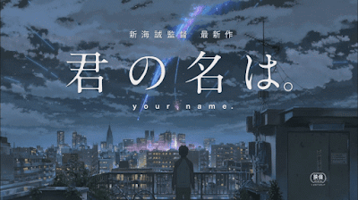"""Your Name"" (Kimi no Na wa 君の名は。) de Makoto Shinkai."