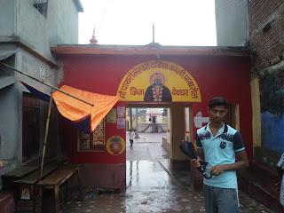 main gate of pathrol kali mandir