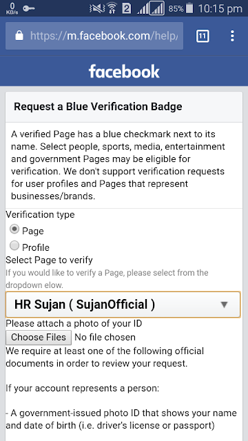 How to Request Facebook Verified Badge (Blue) Update 2017 | HR SUJAN