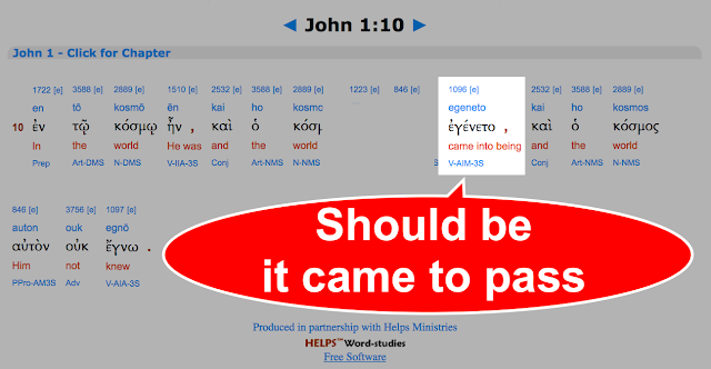 The FALSE Trinitarian translations of John 1:10