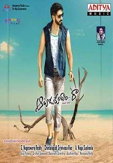 Aatadukundam Raa Telugu Movie Review