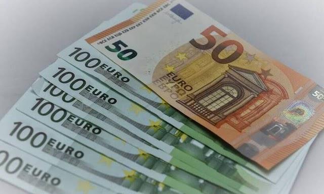 Επιδότηση παγίων δαπανών επιχειρήσεων: Νέα παράταση για την υποβολή αιτήσεων