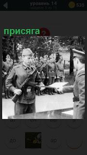 275 слов солдат принимает присягу с оружием 14 уровень