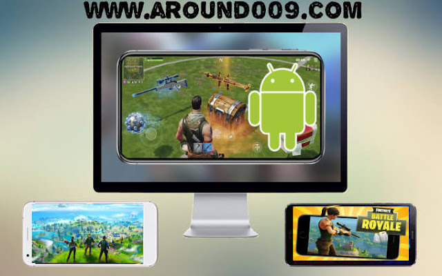 تحميل فورت نايت للاندرويد | Fortnite For Android 2020 | فورتنايت مجانا