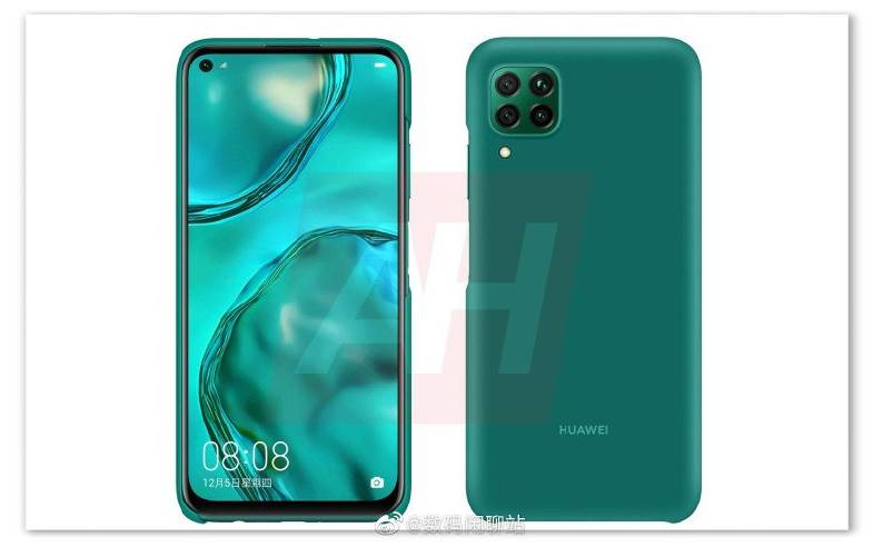 Kirin 810 and a 48-megapixel camera like the right iPhone 11 Pro. Disclosed characteristics of the Huawei Nova 6 SE