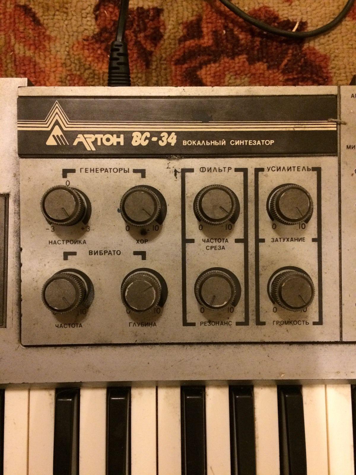 MATRIXSYNTH: RARE Soviet Analog Voice Synth Arton-VS-34
