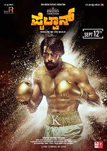 Pailwaan Budget, Pailwaan Box Office Collection & Verdict Hit or Flop