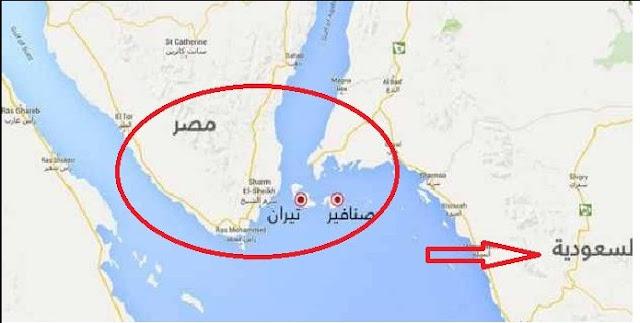 الأبعاد القانونية والسياسية لاتفاق إعادة ترسيم الحدود المتعلق بجزيرتي تيران وصنافير.