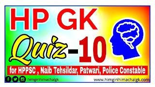 Himgiri Himachal GK Quiz Series for HAS HPPSC
