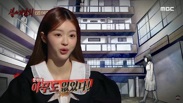 YooA (Oh My Girl) diz que prédio da WM Entertainment é assombrado