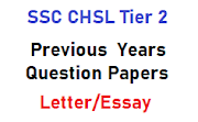 SSC CHSL Tier 2 Previous Year Question Paper | SSC CHSL Descriptive Paper